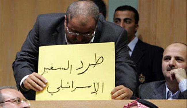 برلماني أردني يدعو لطرد السفير الإسرائيلي من عمّان